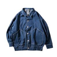 nueva chaqueta de los hombres coreanos al por mayor-Primavera Otoño Nueva Moda Tendencia Estilo Juvenil Pequeño Fresco Abrigo de Bordado de Mezclilla Joven de Corea de Gran Tamaño Retro Chaqueta de Marea