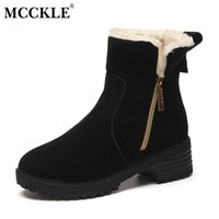 Wholesale winter short thick heel shoes - MCCKLE Women Short Plush Insoles Heated Warm Winter Snow Boots 2017 Female High Quality Fashion Zip Thick Heel Ankle Shoes