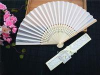 chinesische fans großhandel-50pcs / lot chinesische Nachahmung Seide Hand Fans Folding Fan chinesischen Stil Sommer handliche Fans Hochzeit Fan für Braut Hochzeiten Gastgeschenke
