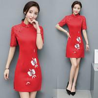 vestidos de saias tradicionais venda por atacado-NORIVIIQ das Mulheres New Retro Cheongsam Bordado Chinês Tradicional Vestido de Renda Qipao Flor Moda Tang Suit Mid-comprimento Saia