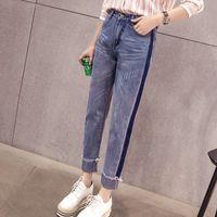 Wholesale whisker jeans for sale – denim Casual Spring and Summer High Waist Boyfriend Jeans for Women Whisker Roll up Tassel Women Vintage Skinny Jeans Denim Femme