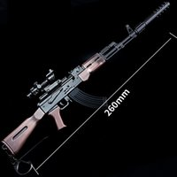 zinc model 2018 - Playerunknown is Battlegrounds 3D Keychain AKM+Eight times the sight+parts 260mm Model toygun PUBG zinc alloy Keyring