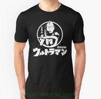 Wholesale japan dresses sleeves online - Ultraman Japan Style Men s Black T Shirt S xl New Mens Spring Summer Dress Short Sleeve Casual