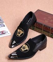erkekler için siyah parlayan ayakkabılar toptan satış-2018 Yeni Stil Moda Erkekler Parlaklık Düşük Topuk Elbise ayakkabı saç stilistleri stilize ayakkabı çubuğu KTV özellikli ayakkabı Mens Siyah Düğün Ayakkabı S514