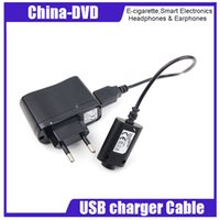elektronische zigaretteneinstellung großhandel-Elektronisches Zigaretten Ladegerät Set USB Ladekabel US / EU / AU Wandadapter für EGO e Zigarette EGO-CE4 / T / K / W