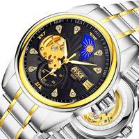 Wholesale Moon Watch Design - wengle New 2018 fashion Precision waterproof Automatic Sun Moon flywheel design Luminous diamond Men mechanical watch