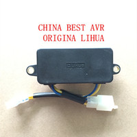 Wholesale Generators Avr - Lihua Automatic Voltage Regulator for generator spare parts, LiHua AVR 2KW 2.5KW 3kw 220V single phase Generator AVR top quality