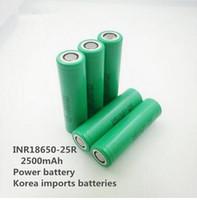 импортные батареи оптовых-Оригинальный корейский импорт 18650 25R INR1865025R 20A разряда литиевые батареи 2500 мАч электронные сигареты питания батареи