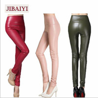 Wholesale women leather overalls - 2017 Winter Tight Skinny PU Faux Leather Pencil Pants Slim Shaper Long Pants Female High Waist Trousers Women Overall Tights New