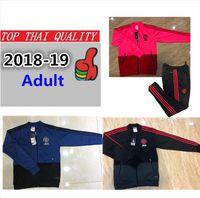 Wholesale dry suit top - Top quality 18 19 LUKAKU POGBA United jacket Training suit kits soccer Jersey 2018 2019 MARTIAL MKHITARYAN football jacket sportswear set