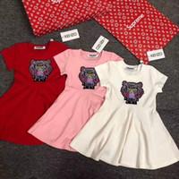 Wholesale high end girls dresses - 18 new Korean children's fashion girls dress skirt high-end sweet children princess dress children's dream childhood09