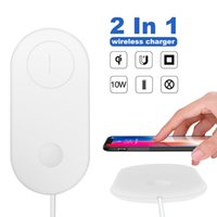Wholesale universal device charger for sale - 2 in Fast Wireless Charger with Anti Slip Gasket Cooling Fan for Two in One Qi Enabled Devices with Retail Box