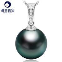 подвеска из натуральных бриллиантов оптовых-[YS]  18K White Gold Diamond Pendant Natural Black Tahitian Pearl Pendant