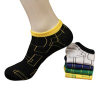 Wholesale Trendy Socks - 5 Pairs Men socks Trendy Personality Maze Graphics Pattern Bright Color Male No Show Sock Non-slip Breathable Ankle Sock Meia