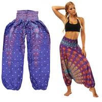 Wholesale loose yoga pants online - 2018 Women Lantern Sport YGM Yoga Pants Ethnic style Elastic Dancing Loose Fit High Waist Beach Trousers