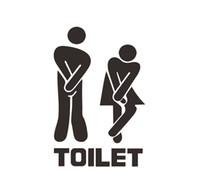 наклейки для ванной комнаты оптовых-Toilet Seat Entrance Sign Wall Sticker  Art Removable Bathroom Decals Decor