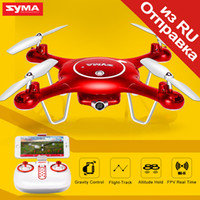 Wholesale syma x5uw online - SYMA X5UW Drone with WiFi Camera HD P Real time Transmission FPV Quadcopter G CH RC Helicopter Camera Dron Quadrocopter Drones