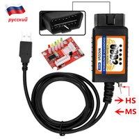 usb elm327 al por mayor-MZ327 USB OBD2 con interruptor Soporte de escáner de diagnóstico para modelos FORD Abierto ELM327 USB OBD2 oculto Forscan ELMconfig