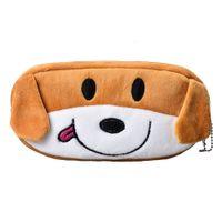 7c1d6e56d865 5 pcs of(Kids Cartoon Pencil Case Plush Large Pen Bag Cosmetic Makeup  Cartoon Storage Bag dog)