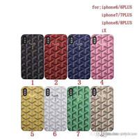 Wholesale stripe iphone hard case for sale - Stripe geometric pattern phone case for iphone X plus plus S plus luxury brand hard back cover