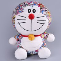 Wholesale anime doraemon online - Hot New quot CM Doraemon Limited Edition Plush Doll Anime Collectible Dolls Gifts Stuffed Soft Toys