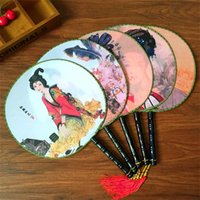 Wholesale pole dance stage - Stage Perform Props Elegant Vintage Dancing Fan Chinese Traditional Round Silk Hand Fan Home Room Decoration Gifts 2 4xx Z