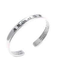ingrosso braccialetti in argento tibetano uomo-Argento tibetano Intagliato IL CUORE DI PRAJNA PARAMITA SUTRA Braccialetto Per Uomo Donna om mani padme hum Braccialetto Gioielli Bangle