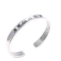tibetischen silbernen armbänder man großhandel-Tibetisches Silber geschnitzt DAS HERZ VON PRAJNA PARAMITA SUTRA Bangle für Männer Frauen om mani padme hum BraceletBangle Jewelry