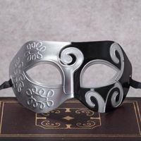 erkekler karnaval kıyafetleri toptan satış-Erkek retro Greco-Roman Gladyatör masquerade maskeleri Masquerade Vintage Altın / Gümüş gümüş Karnaval Erkek Cadılar Bayramı Kostüm Partisi Maskesi