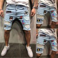 paño de cinta al por mayor-2018 Jeans Shorts Hombre Miedo a Dios Cool Street Clothes Mens Jeans Stretchy Skinny Biker destruido destruido Shorts de mezclilla con cinta