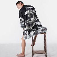 kimono ceketler artı boyutu toptan satış-2018 yaz Japonya Tarzı Kimono Ceket Erkekler Gevşek Erkek Ceketler Artı Boyutu 3/4 Kollu Açık Dikiş Rahat Ceket Erkek Rüzgarlık