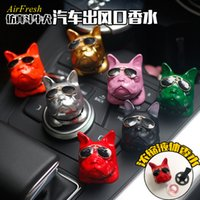 Wholesale Perfume Ornaments - Car Ornament PVC Sunglasses French Bulldog Air Freshener Automobiles Outlet Vent Perfume Clip Cute Fragrance Smell Diffuser Gift