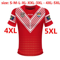 Wholesale moisture testing - TONGA RUGBY LEAGUE 2018 QUEENSLAND MAROONS JERSEYS NSW SOO 2018 JERSEY TONGA RUGBY LEAGUE 2018 PACIFIC TEST JERSEY size S-M-L-XL-XXL-4XL-5XL