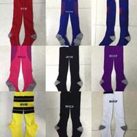 Wholesale knee high hoses resale online - Men Real Madrid Soccer Socks Milan Knee High Cotton StockingsRome Thai Quality Thicken Towel Bottom Long Hose fy aa