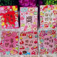 enveloppe des enfants achat en gros de-2018 chinois printemps festival chien nouvelle année enveloppe rouge paquet rouge 30 paquets de 180 pcs pour les enfants