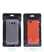 sacs en plastique d'emballage de détail noir achat en gros de-100 pcs sacs à fermeture éclair au détail pour l'iphone 7 cas en plastique personnalisé sacs d'emballage noir pour l'iphone x 7 plus cas
