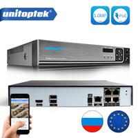 4ch dvr großhandel-4CH ONVIF 48V 5MP / 4MP / 2MP POE NVR Netzwerk Video Recorder Standalone H.264 H.265 CCTV NVR Real Für POE 4MP IP Kamera P2P Cloud