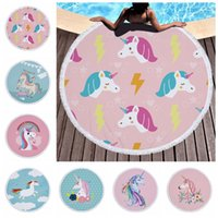 Wholesale baby thermal blankets - Unicorns Tassels Beach Towel 150*150cm Round Beach Towels Summer Swimming Bath Towels cartoon Shawl Yoga Mat 16 colors baby Blanket