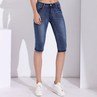 51e168e398a Denim Capris for Women Plus Size Calf-length Pants Skinny Jeans Woman High  Waist Jeans Stretch Slim Jean Female Summer Clothing