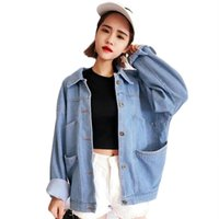 koreanische weibliche jacke stil großhandel-2018 Frühling Herbst Frauen Casual Koreanischen Stil Jeansjacke Plus Größe Weibliche BF Jeans Jacke Dame Cowboy Mantel Outwear Streetwear