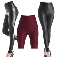 Wholesale High Waist Leather Hot Pants - Free shipping 2017 New Hot womens Sexy Skinny Faux Leather High Waist Leggings Pants XS S M L 7 colors