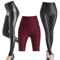 ingrosso pantaloni in spandex in pelle-Trasporto libero 2017 nuove donne calde calde leggings pantaloni a vita alta in pelle sintetica sottile XS / S / M / L 7 colori