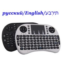 Wholesale smart touch laptops online - Mini Rii i8 Wireless Keyboard G Russian English Hebrews Air Mouse Remote Control Touchpad for Smart Android TV Box Notebook Tablet Pc
