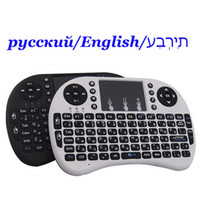 Wholesale russian keyboard for pc - Mini Rii i8 Wireless Keyboard 2.4G Russian English Hebrews Air Mouse Remote Control Touchpad for Smart Android TV Box Notebook Tablet Pc