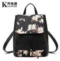 Wholesale school bags handbags - 2017 Fashion Women's backpack bag school bag handbags shoulder purse top quality free shipping