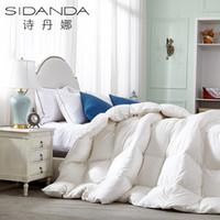 Wholesale goose down bedding resale online - SIDANDA Hot Down Duvet Comforter Cotton Fabric Quilt Spring Autumn Bedding Feather Comforter White King Size Silk Blanket