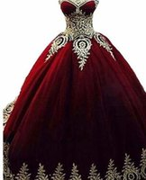 Wholesale hollow plus size special occasion dresses online - Royal Blue Burgundy Gold Lace Quinceanera Dresses Ball Gown Vestidos de Anos Applique Puffy Sweet Prom Dress Muslim