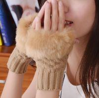 medio guantes de piel al por mayor-Guantes de invierno para mujer Piel sintética Alargar la muñeca Medio dedo Moda Color sólido Guantes versátiles