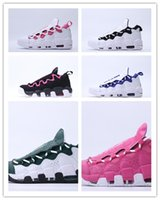 Wholesale room culture - 2018 Discount cheap High quality Mens Womens Basketball Shoes Sneaker Room More Money QS Outdoor Sports Sneakers Size 36-45