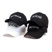 Wholesale russian hats men - 2018 High Quality Brand Russian Letter baseball Cap 100% Cotton snapback Cap For Adult Men Women Hip Hop Dad Hat Bone Garros